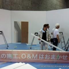 関西スマートエネルギーWeek2015