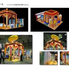JATA旅博の展示会設営現場です。