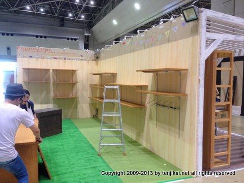 international fashion fair 5.jpg
