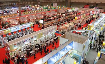 フーデックス 国際食品・飲料展