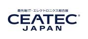 シーテック ジャパン2015
