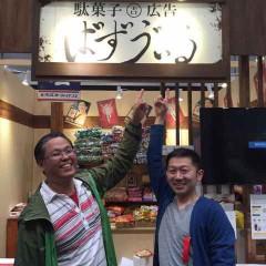 アドテック東京 2015