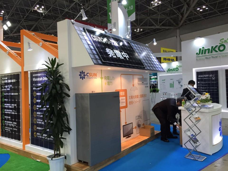 PV EXPO2016 第9回 国際 太陽電池展