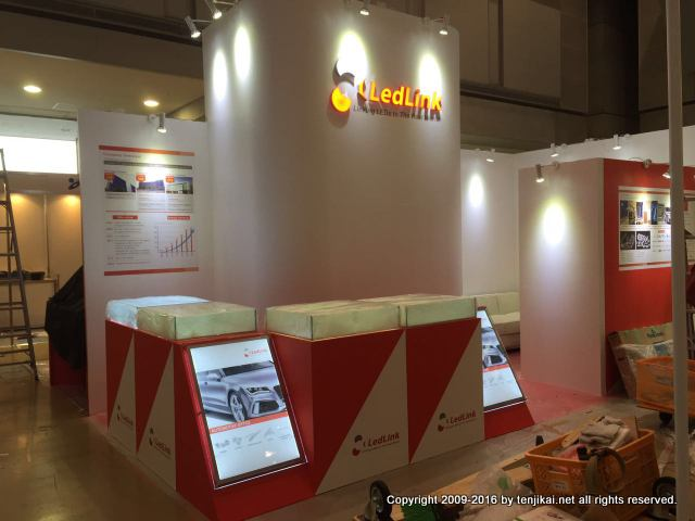 第8回 オートモーティブワールド  第2回自動車部品加工EXPO