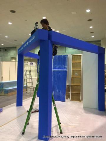 関西 医療機器 開発・製造展-1