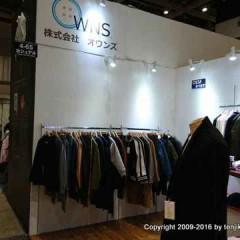 ファッションワールド東京2016春