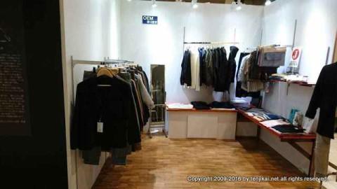 ファッション ワールド 東京 -2