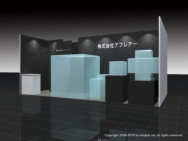 第16回 光・レーザー技術展