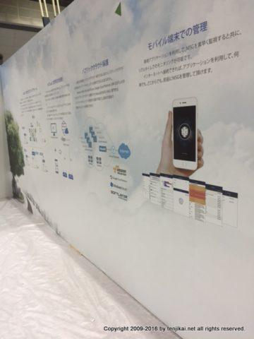 情報セキュリティ EXPO-1
