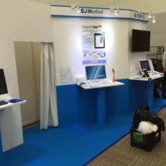 第61回 日本透析医学会学術集会・総会