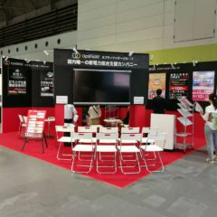 [関西]スマートエネルギーWeek 第2回 電力自由化EXPO