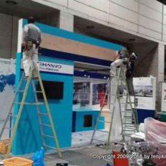 道工具・作業用品EXPO