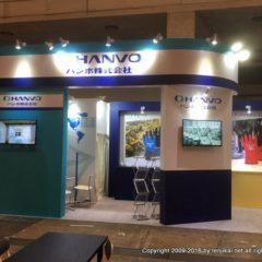 国際 道工具・作業用品EXPO