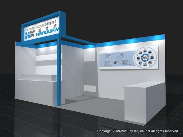 関西ものづくりワールド 第19回 関西 機械要素技術展  M-Tech