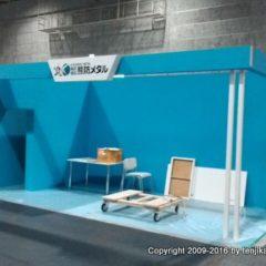 関西ものづくりワールド 第19回 関西 機械要素技術展