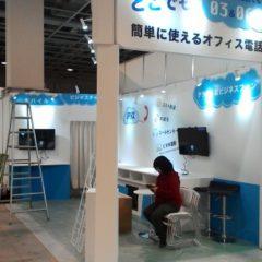 2月15~17 Japan IT Week 関西(モバイル活用展)