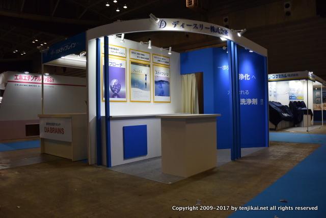 第62回日本透析医学界学術集会・総会