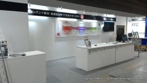 コンテンツ東京-1