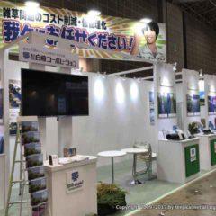 省エネ・節電 EXPO