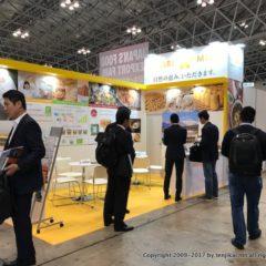 日本の食品輸出EXPO2017