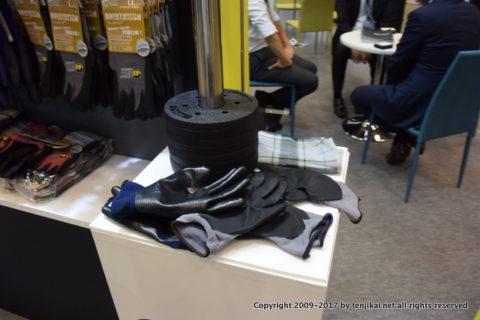 道工具・作業用品EXPO -2