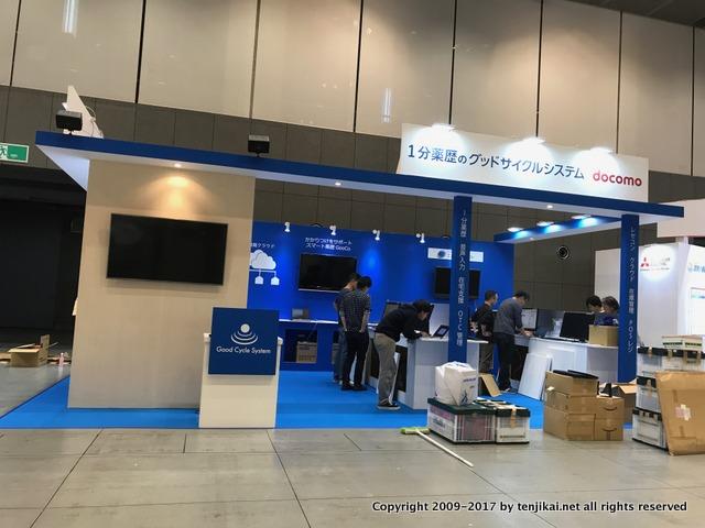 第50回日本薬剤師会会術大会