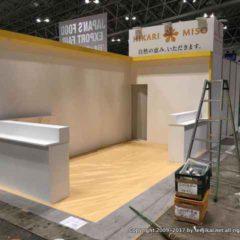 10.11-13 日本の食品輸出EXPO2017