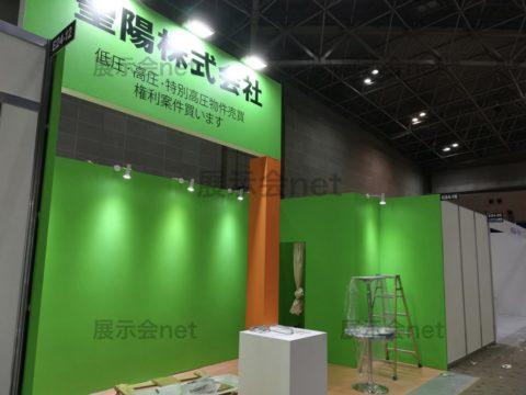 電子部品・材料 EXPO-1
