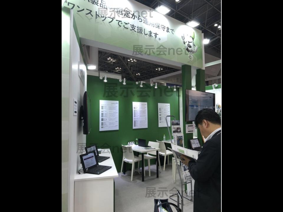 Japan IT Week 春 第1回 AI・業務自動化展