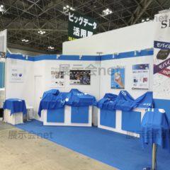Japan IT Week 春 第2回 店舗ITソリューション展