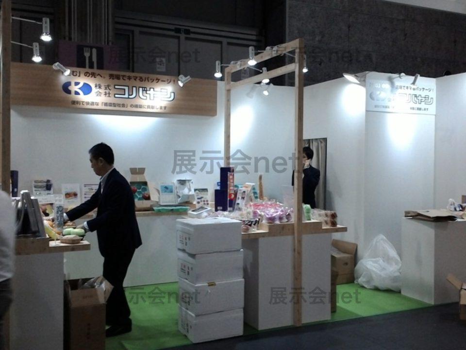 関西 農業ワールド2018 第2回 関西 6次産業化EXPO