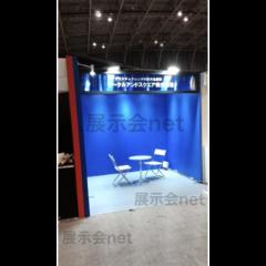 OPIE'18 レンズ 設計・製造展