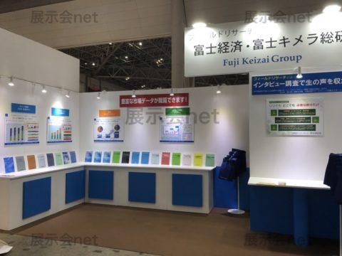 AI・業務自動化 展-2