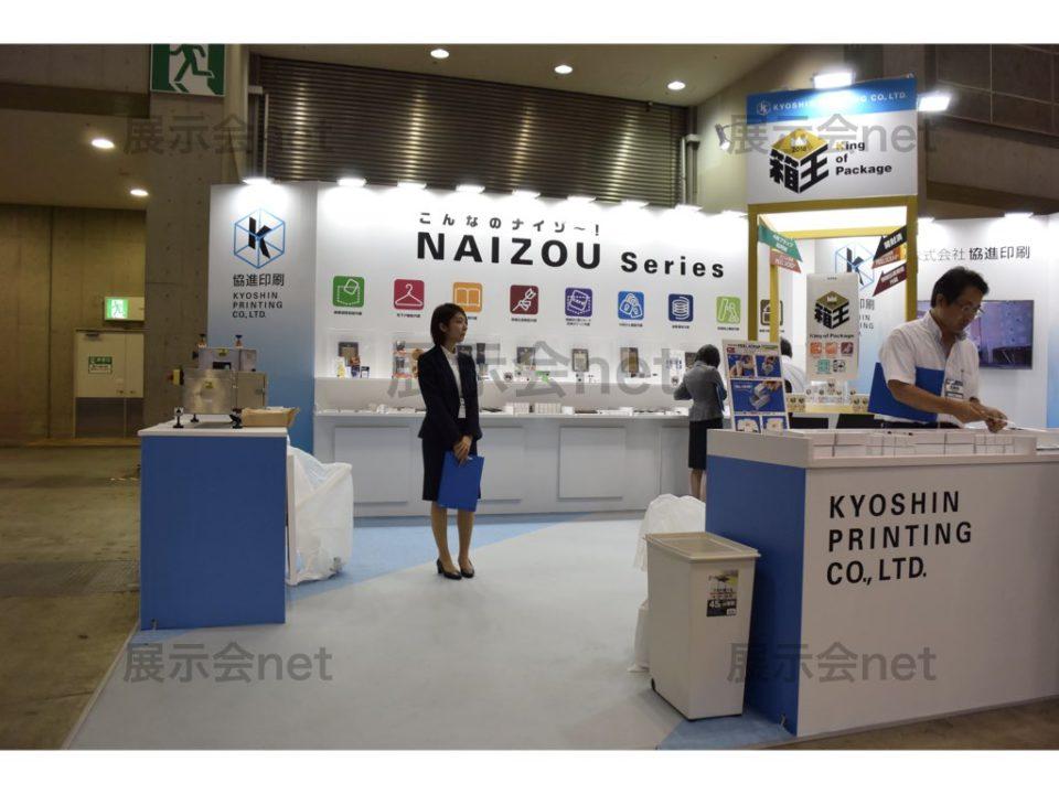 第31回 インターフェックスジャパン 医薬品・化粧品・洗剤研究・製造技術展