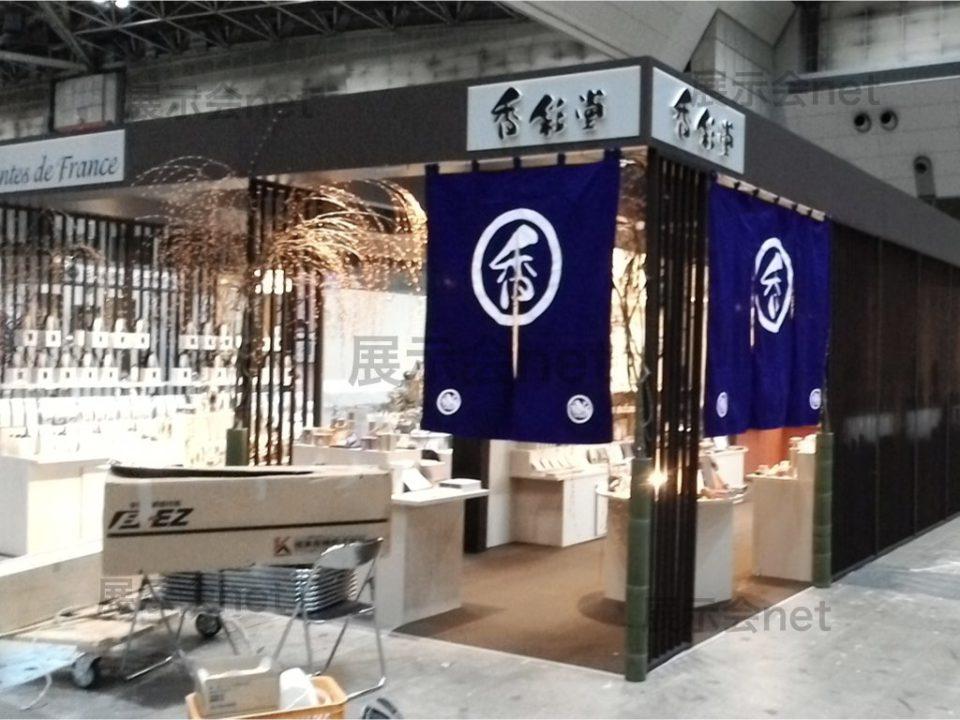 第85回 東京インターナショナル・ギフト・ショー 春