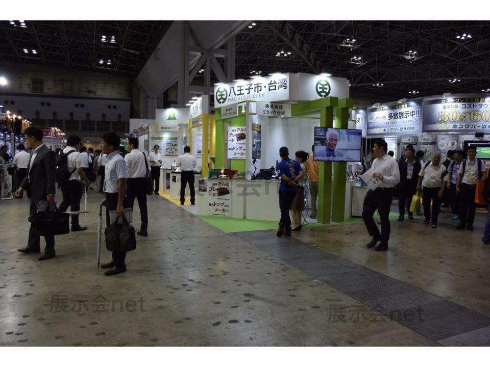 日本ものづくりワールド 2018 第22回 機械要素技術展