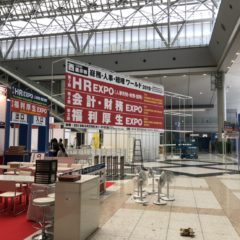5.29-31 HR EXPO