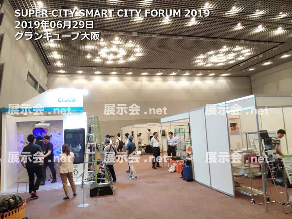 SUPER CITY SMART CITY FORUM 2019