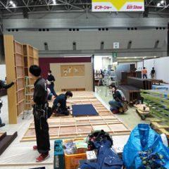 10.7-9 東京ギフトショーと高機能素材EXPO